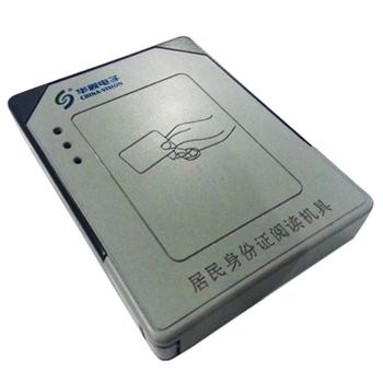 华视100N内置式居民身份证阅读机具