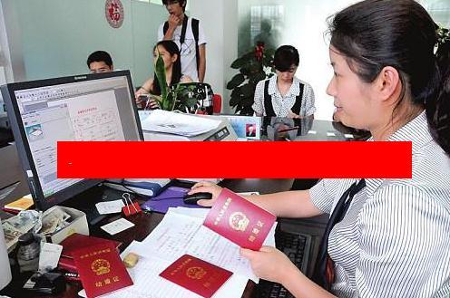 婚姻登记处身份证读卡器