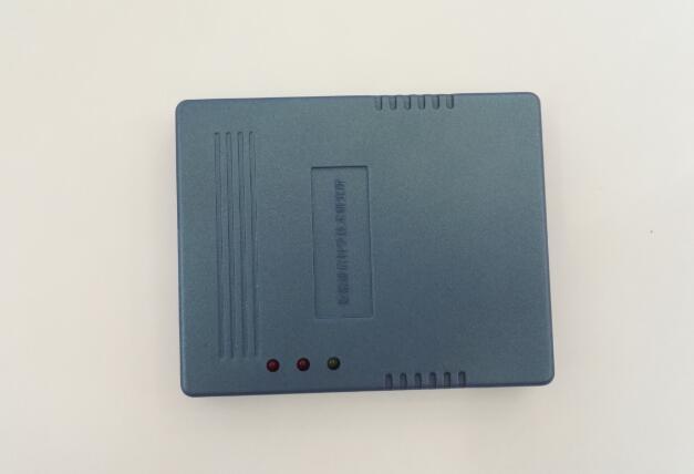 数据通信科学技术研究所研发生产的蓝盒子身份证安全模块