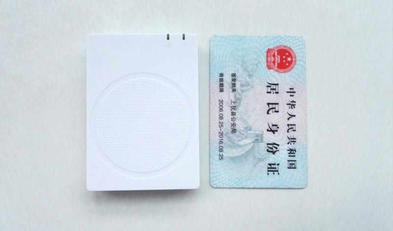 华旭J15S身份证阅读器